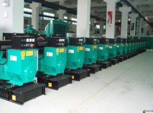 商業使用のための商業発電機のCumminsの発電機600kwのディーゼル発電機