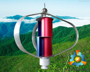 600W Maglev Wind-Turbine