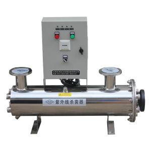 Água potável e instalações de desinfecção UV de água de processo