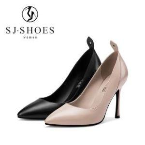 Un0517 2018 printemps Lady Fancy confort a fait d'orteils Black High Heels Women Office de la pompe à chaussures