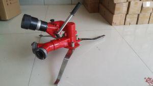 移動式消火活動の高圧放水銃、火装置