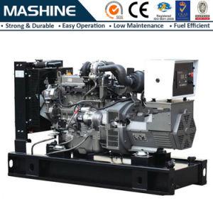3 этап 15 Ква 12квт бесшумный дизельный генератор цена