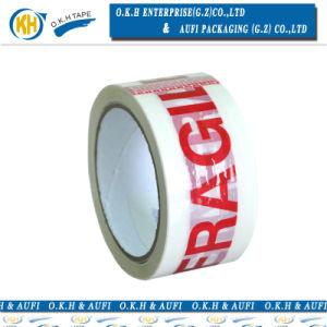 カートンのシーリングのための壊れやすいBOPPによって印刷されるテープを使用して公有地