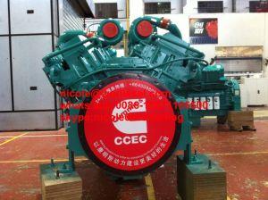 Cummins Kta38エンジン、Cummins Engine