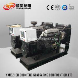 43Kw de puissance électrique silencieux GÉNÉRATEUR DIESEL avec la Chine Yangdong moteur
