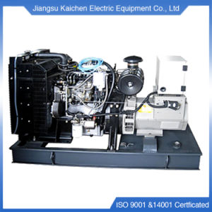 100kVAパーキンズのブランドの防音のディーゼル発電機80kwの電気発電機