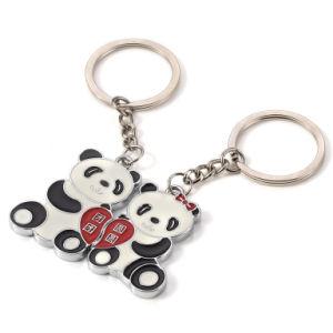 Keychainの工場価格の卸売の昇進のかわいい金属のキーホルダー