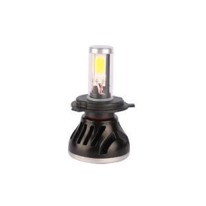 ヘッドライトTuning Light G5 40W 4800lm Auto LED Head Lamp