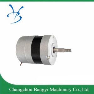 57mm 138W 0.44n。 M電気DCモーター