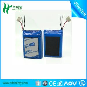 Hrl Lp104050 de la batería Lipo 3.7V 2200mAh para Smart Botella de medicina
