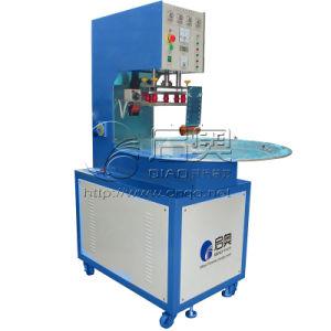 高周波プラスチックまめの包装機械