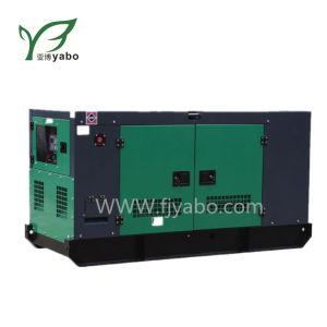 Дизельных генераторных установок на базе Isuzu с Denyo навес