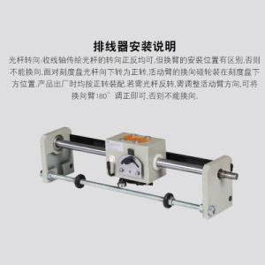 Высокая точность и качество механических кабеля динамического кольцо траверса привода