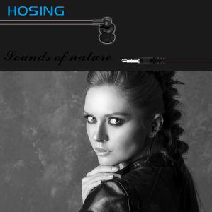 Hotsell накладки для наушников