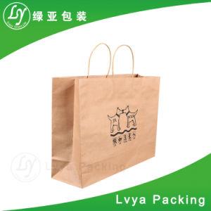 Diseño personalizado de compras Imprimir bolsa de papel Kraft retículo Hotsale Bolsas con asa