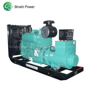 50kw/63kVA Groupe électrogène Cummins de haute qualité/ Groupe électrogène avec moteur Diesel 4BTA3.9-G2 (BCF50)