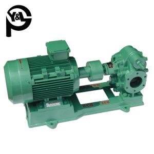 KCBシリーズ高性能の電気自己の起爆剤ギヤ油ポンプ