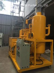 Purificador de filtrado de aceite de palma de la máquina (CP)