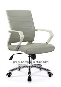 現代簡単なナイロン旋回装置の革オフィスの椅子(B639-1)