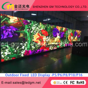 Contrôle de la publicité, Multi-Screen professionnel, High-Definition Affichage LED étanche, P10