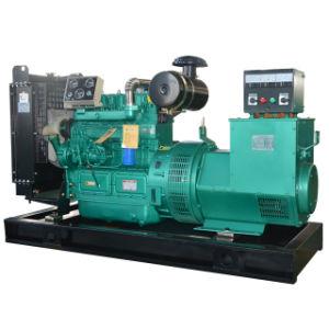 Weifangエンジンを搭載する120kVA電力のディーゼル発電機