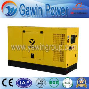 Certificado CE de 30 kVA el buen desempeño del grupo electrógeno diesel