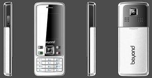 Dubbele Dubbele Reserve Mobiele Telefoons SIM met Fm/MP3/MP4/Bluetooth/Camera (F7)