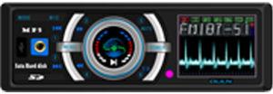 Spieler des Auto-MP5 HDD (RM-1020)
