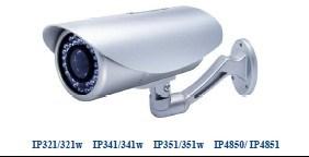 Wasserdichte Radioapparat IP-Kamera (IP351W)