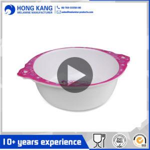 Alimentos de Color personalizado de melamina el tazón de arroz productos de bebé