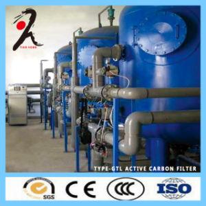 고품질을%s 가진 유형 Gtl 액티브한 탄소 필터