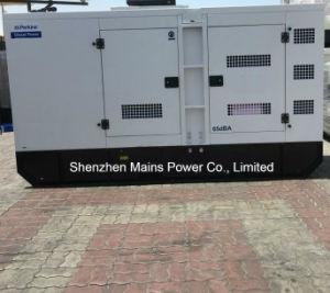 Energien-Reservegenerator der Bewertungs-150kVA BRITISCHER Perkin leiser Dieselgenerator