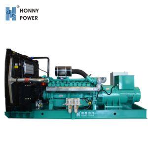 Honny力の電気ディーゼル発電機1250 KVA