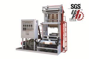 Novo tipo de LDPE de alta velocidade de HDPE LLDPE Mini máquina de sopro de filme