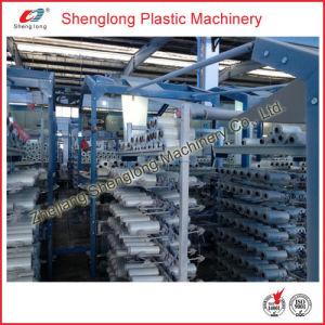 PPによって編まれる編む機械(SL-SC-4/750)
