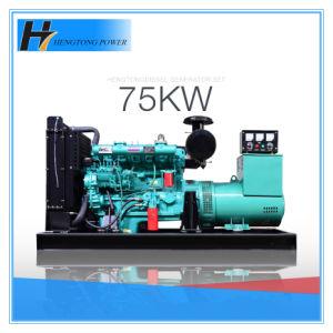75kw de elektrische Diesel Reeks van de Generator met de Alternator van Shanghai Stamford