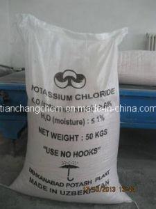 O cloreto de potássio fertilizante granulado de cloreto de potássio (KCL 60%)