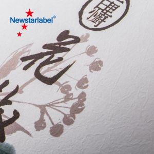 Venta caliente productos personalizados envases etiquetas impresión de papel adhesivo de Vinilo adhesivo&/ la impresión de etiquetas