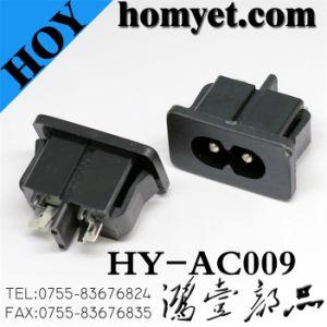 Connettore professionale del Jack /AC di corrente alternata del fornitore (AC-009)