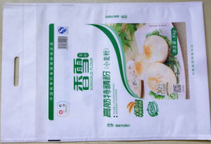 Agroalimentaria Bolsa no tejido de arroz, harina de maíz de grano