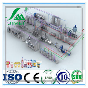 낙농장 우유 생산 선 또는 연유 가공 공장 또는 콩 우유 생산 라인 기계장치