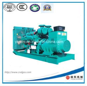 Asynchrone Energien-Dieselgenerator-Set Cummins-Engine88kw/110kVA
