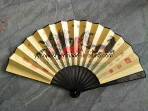 cadeau de promotion de bambou pliage de papier imprimé personnalisé ventilateur de la main