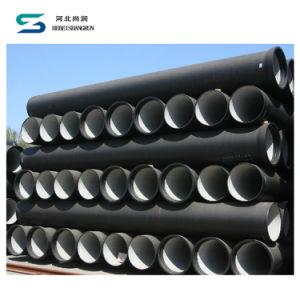ISO8179延性がある鉄の管K11