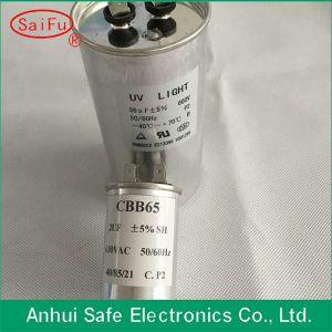 Objectif général 220UF 50V commencer de condensateurs électrolytiques en aluminium