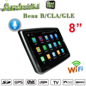 С антибликовым покрытием для Carplay Benz B / Cla GPS навигатор Carplay