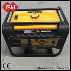 Gerador de gasolina portátil com baixo ruído