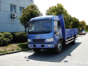 2016 Novo FAW 5 Ton van Light camião veículo