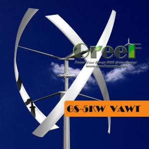 L'énergie renouvelable de 5 kw moulin à vent de l'axe vertical avec certificat BV