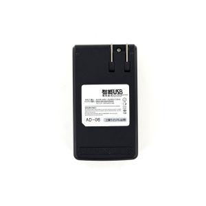 Универсальный с зарядное устройство USB зарядное устройство для Samsung